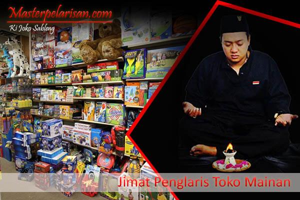 Mustika Penglaris Toko Mainan Anak